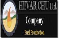 إجراء دراسة الجدوى الإقتصادية لشركة هيفارجوو لتصفية النفط والصناعات النفطية (Hevar Chu Co. for Oil Refinery and Petroleum Industries)