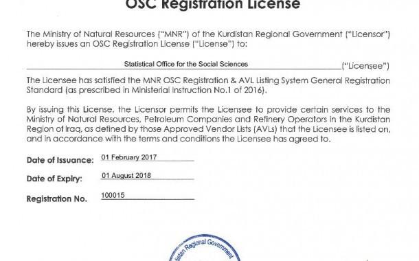 تسجيل SOSS في وزارة الموارد الطبيعية كشركة خدمات حقول النفط (OSC & AVL)