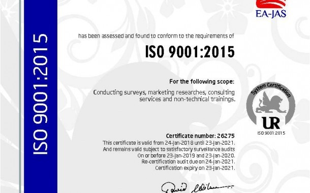 حصول شركة SOSS على شهادة ISO 9001:2015