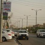 Bahrka street1